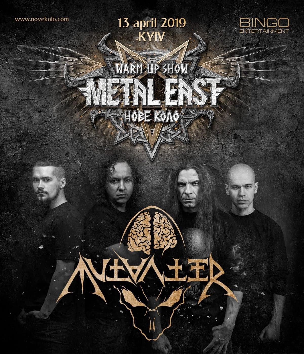 """13 квітня 2019 року MUTANTER гратимуть для вас на сцені warm-up вечірки Metal East Nove Kolo в київському клубі """"Бінго"""""""