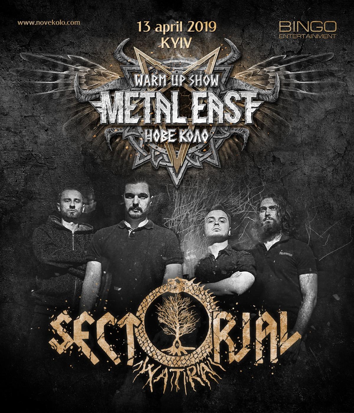 "Гурт SECTORIAL на Metal East Нове Коло warm-up шоу в київському клубі ""Бінго"""