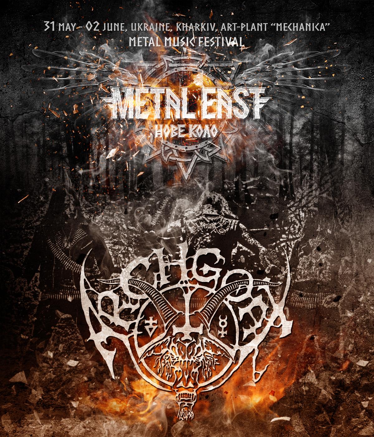 З 31 травня по 2 червня 2019 року ви зможете побачити концерт ARCHGOAT на сцені фестивалю Metal East Нове Коло в Харкові