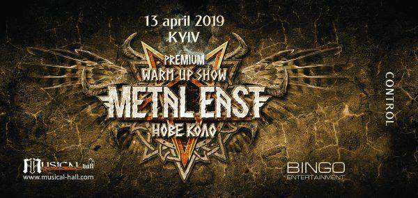 Квиток на Wapm Up Show – Metal East – Нове Коло