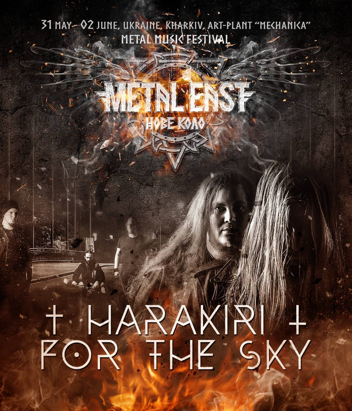 HARAKIRI FOR THE SKY will enter the stage of Metal East Nove Kolo festival in Kharkiv, Ukraine, from May 31st to June 2nd of 2019