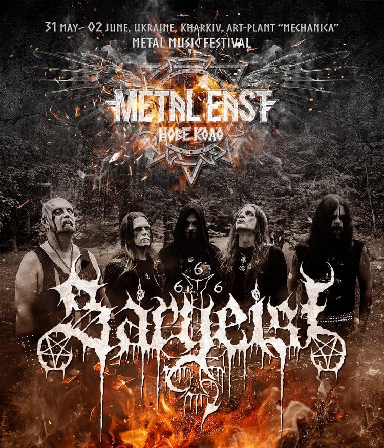 SARGEIST на фестивалі Metal East Нове Коло в Харкові з 31 травня по 2 червня 2019 року