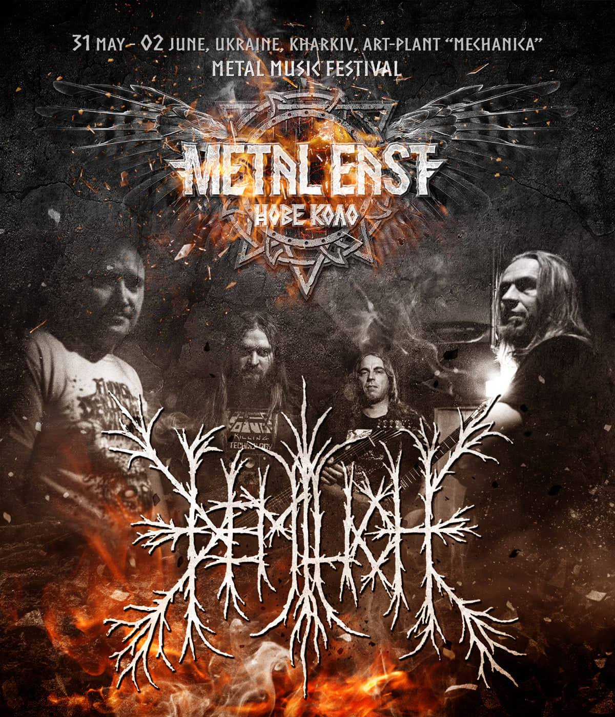 DEMILICH will be the guests at Metal East Nove Kolo festival in Kharkiv, Ukraine, from May 31st to June 2nd of 2019