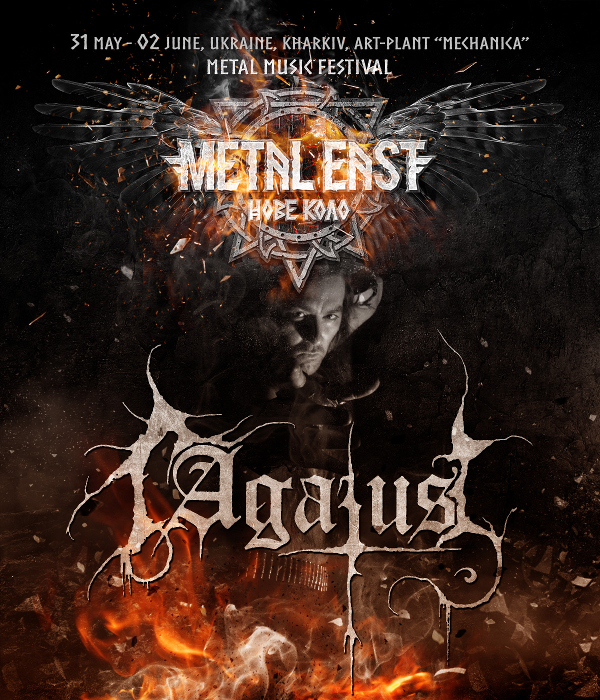 AGATUS at Metal East Nove Kolo fest from May 31st to June 2nd of 2019 in Kharkiv!