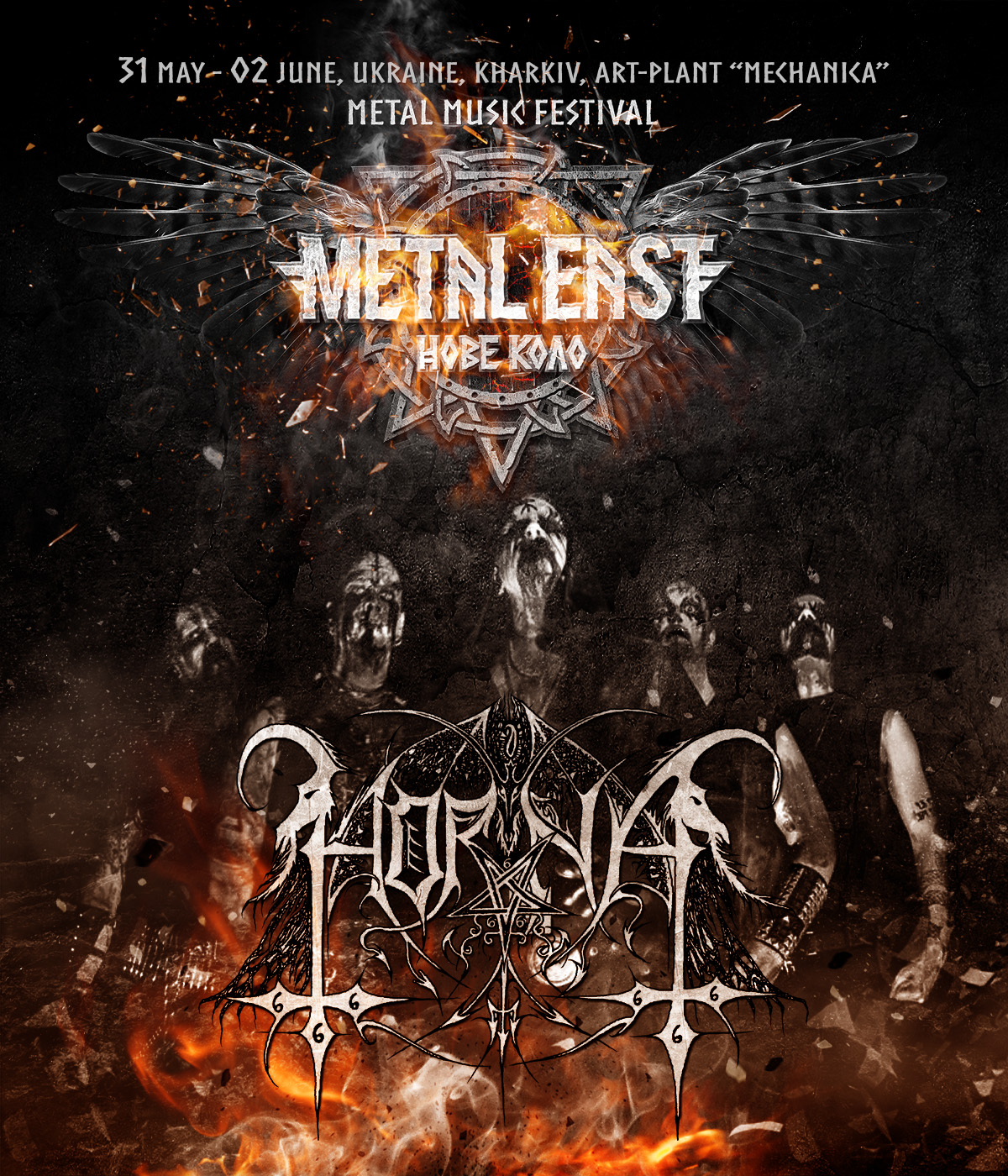HORNA, the favorites of festival audience and crew, will perform for you again next year. Looking forward to meet you at Metal East Nove Kolo festival in Kharkiv from May 31 to June 2 of 2019!