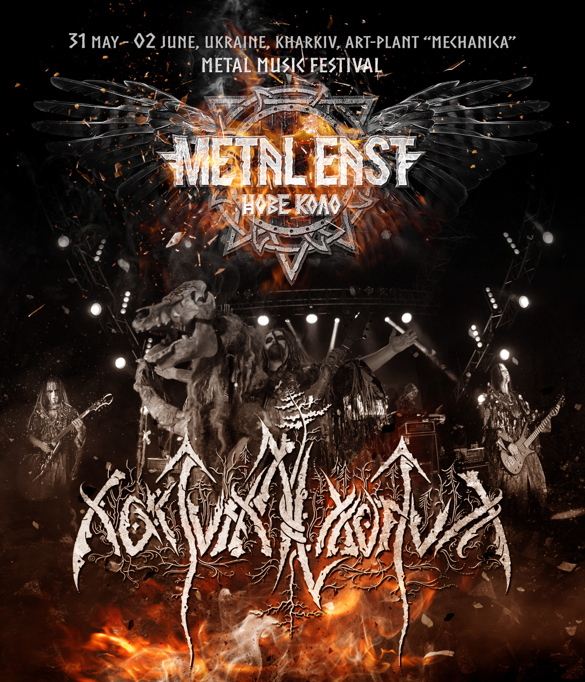 NOKTURNAL MORTUM at Metal East Nove Kolo festival from May 31st to June 2nd of 2019