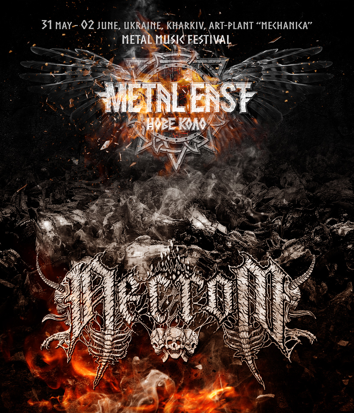 NECROM first show at Metal East Nove Kolo festival from May 31st to June 2nd of 2019 in Kharkiv, Ukraine