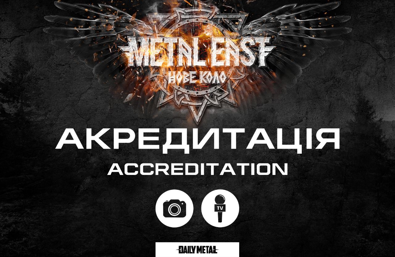Accreditation conditions for the Metal East: Nove Kolo festival (31.05-02.06.2019, Kharkiv, Ukraine) and/or Warm Up Show (13.04.2019, Kyiv)