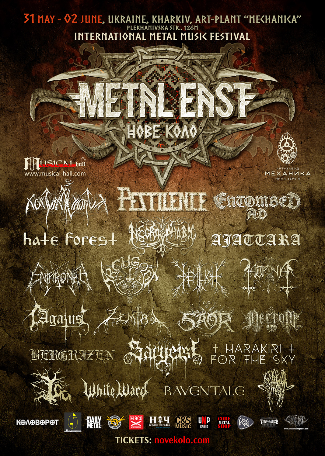 Metal East – Nove Kolo – International Metal Music Festival