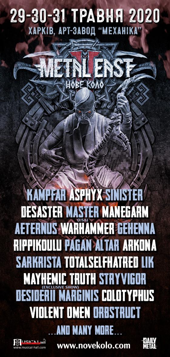 Фестиваль Metal East: Нове Коло